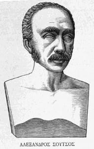 Προτομή του Αλέξανδρου Σούτσου. Περιοδικό του 1884