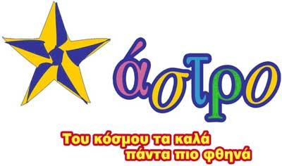 www.myhnews.gr